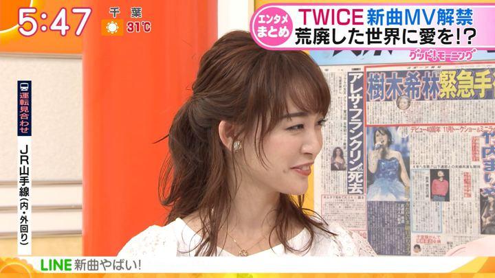 2018年08月17日新井恵理那の画像10枚目