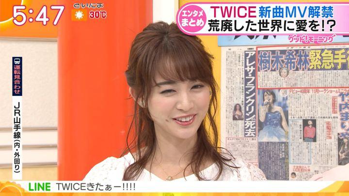 2018年08月17日新井恵理那の画像11枚目