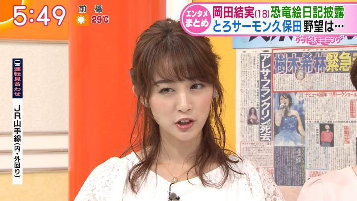 2018年08月17日新井恵理那の画像14枚目