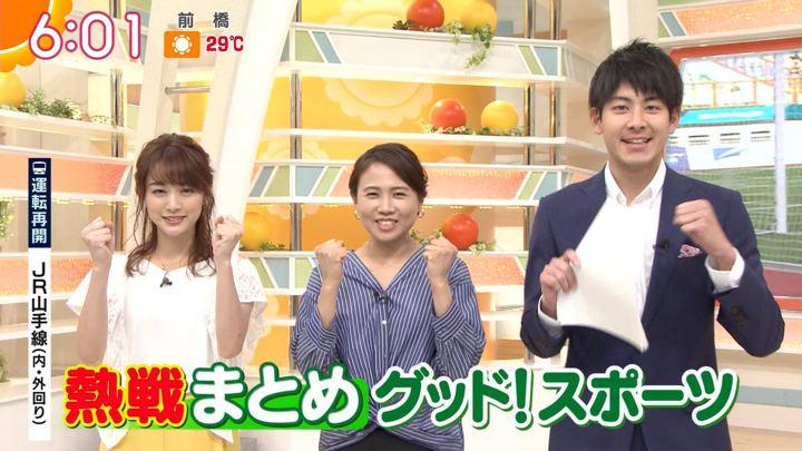 2018年08月17日新井恵理那の画像16枚目