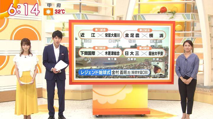 2018年08月17日新井恵理那の画像18枚目