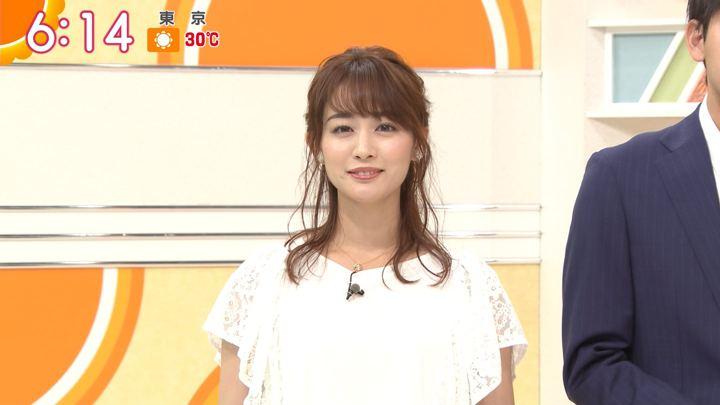 2018年08月17日新井恵理那の画像19枚目