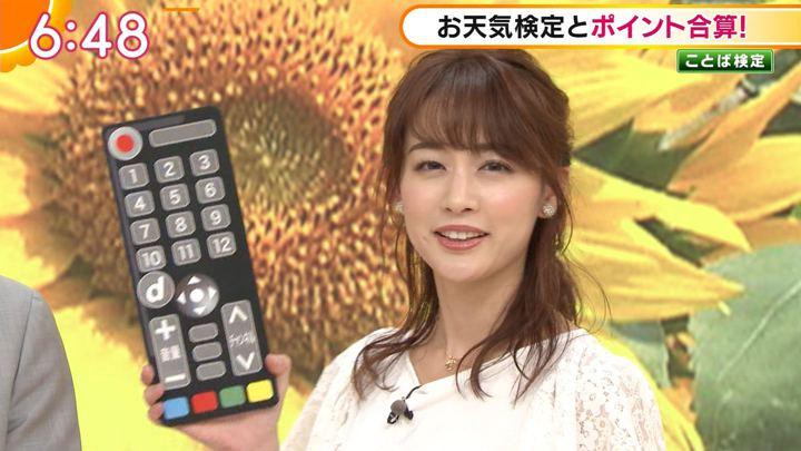 2018年08月17日新井恵理那の画像24枚目