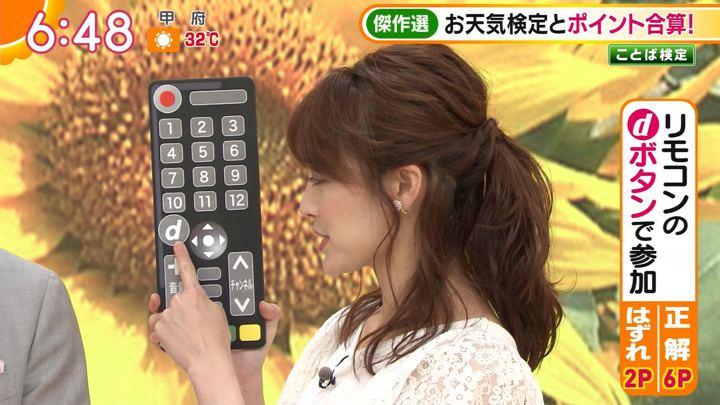 2018年08月17日新井恵理那の画像25枚目