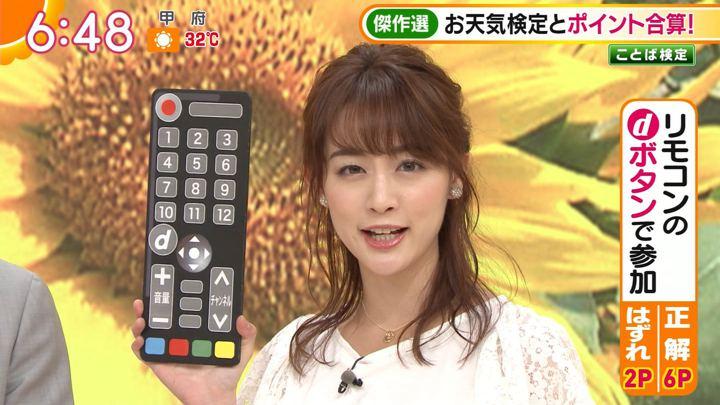 2018年08月17日新井恵理那の画像26枚目