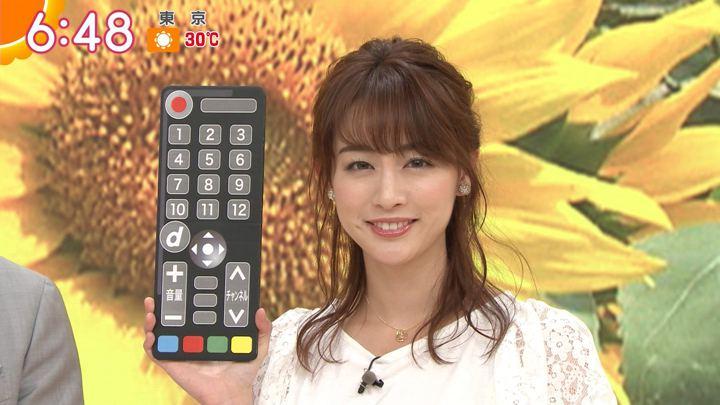 2018年08月17日新井恵理那の画像29枚目