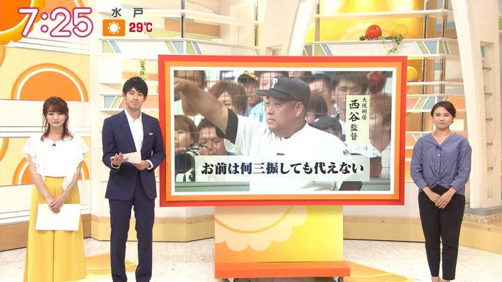 2018年08月17日新井恵理那の画像31枚目