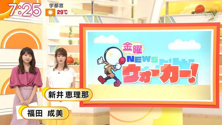 2018年08月17日新井恵理那の画像32枚目