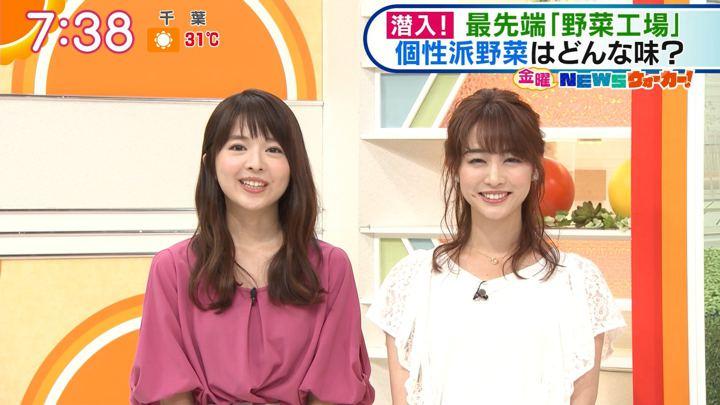 2018年08月17日新井恵理那の画像34枚目