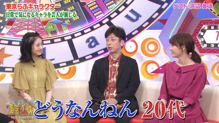 2018年08月17日新井恵理那の画像35枚目