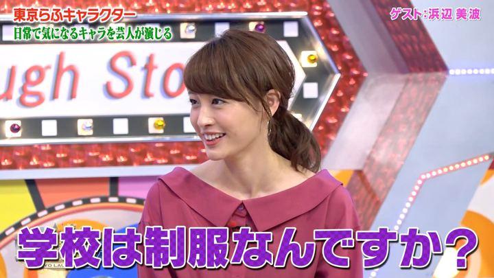 2018年08月17日新井恵理那の画像36枚目