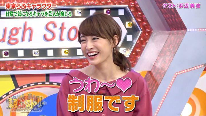 2018年08月17日新井恵理那の画像37枚目