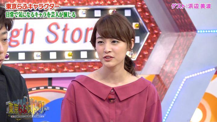 2018年08月17日新井恵理那の画像38枚目