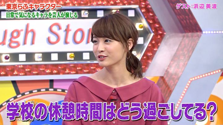 2018年08月17日新井恵理那の画像39枚目
