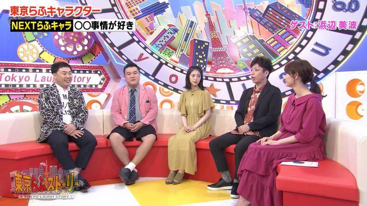 2018年08月17日新井恵理那の画像40枚目