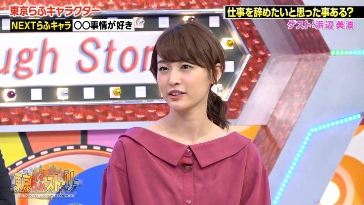 2018年08月17日新井恵理那の画像41枚目