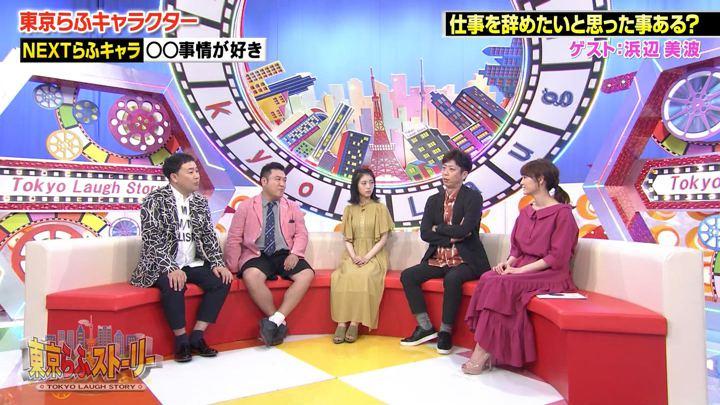 2018年08月17日新井恵理那の画像42枚目