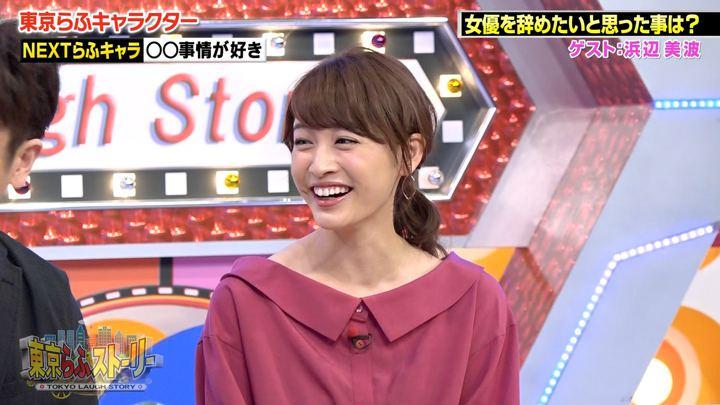 2018年08月17日新井恵理那の画像43枚目