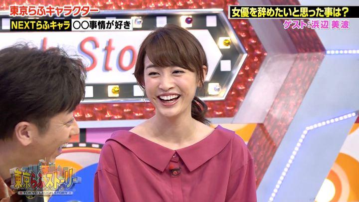2018年08月17日新井恵理那の画像44枚目