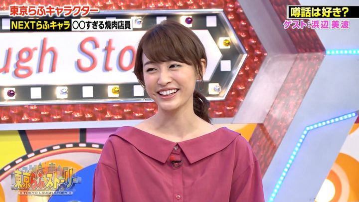 2018年08月17日新井恵理那の画像45枚目