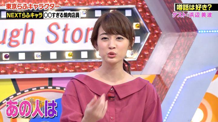 2018年08月17日新井恵理那の画像46枚目