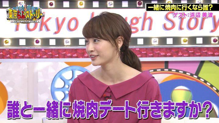 2018年08月17日新井恵理那の画像47枚目