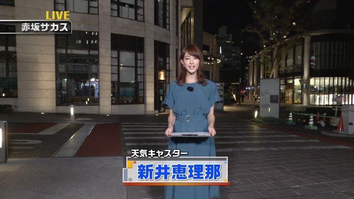 新井恵理那 新・情報7daysニュースキャスター (2018年08月18日放送 7枚)