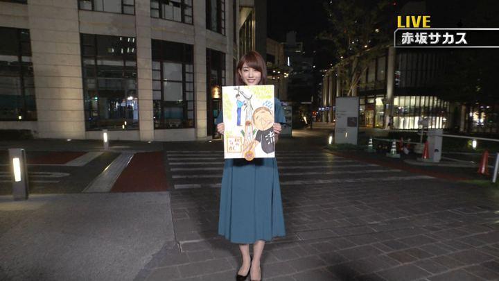2018年08月18日新井恵理那の画像05枚目