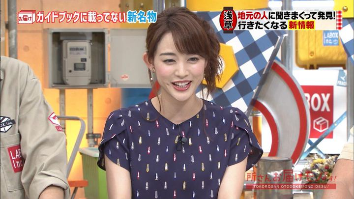 2018年08月19日新井恵理那の画像03枚目