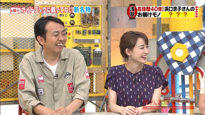 2018年08月19日新井恵理那の画像06枚目