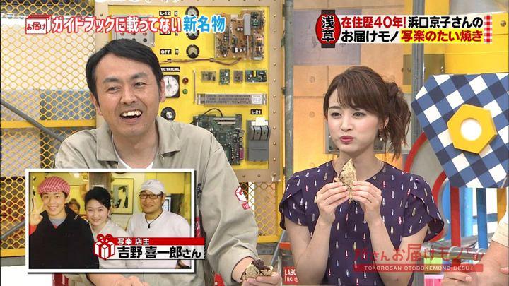 2018年08月19日新井恵理那の画像08枚目