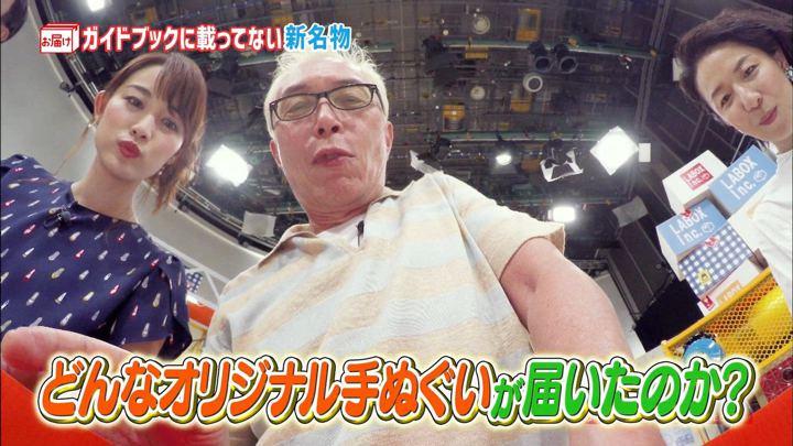 2018年08月19日新井恵理那の画像10枚目