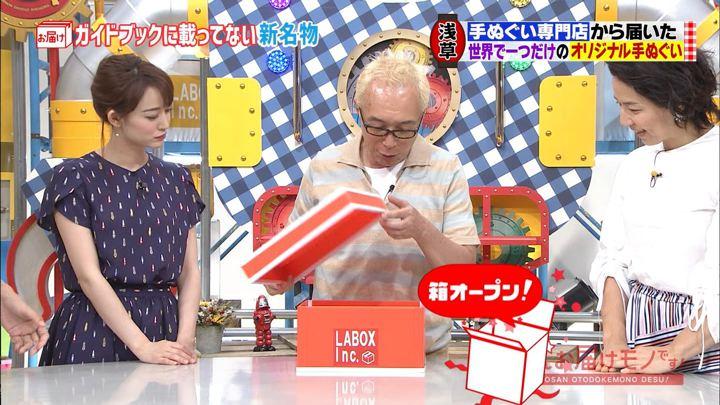 2018年08月19日新井恵理那の画像11枚目