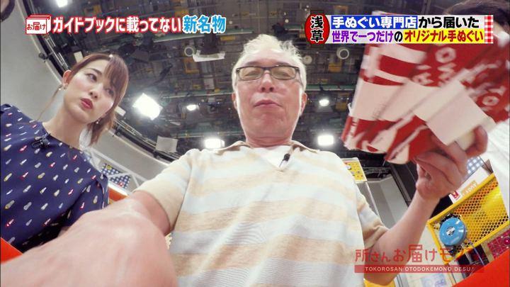 2018年08月19日新井恵理那の画像13枚目