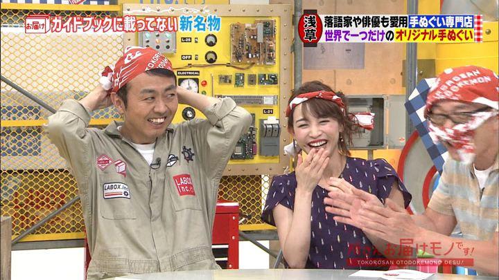 2018年08月19日新井恵理那の画像14枚目