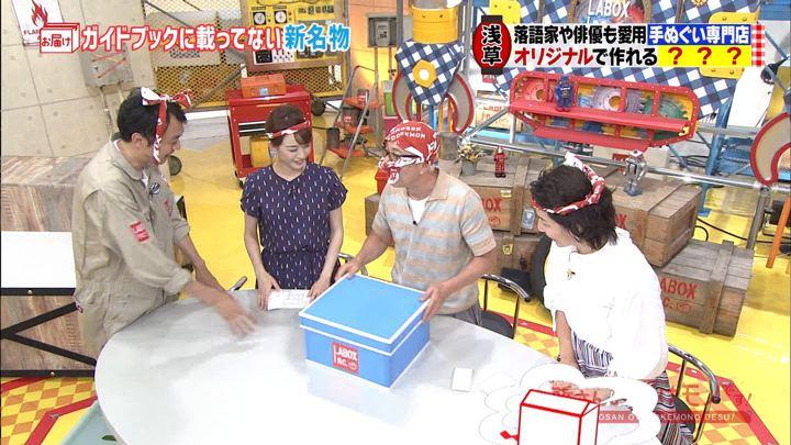 2018年08月19日新井恵理那の画像15枚目