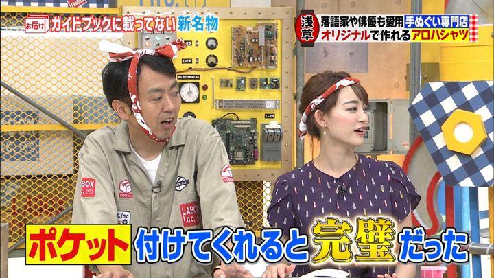 2018年08月19日新井恵理那の画像19枚目