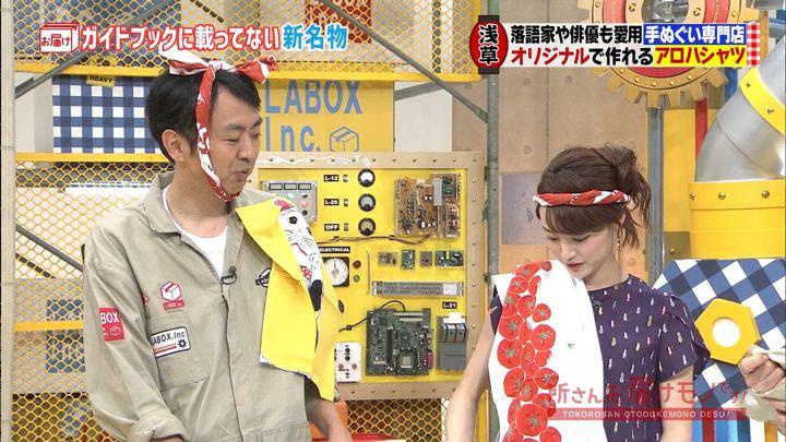 2018年08月19日新井恵理那の画像22枚目