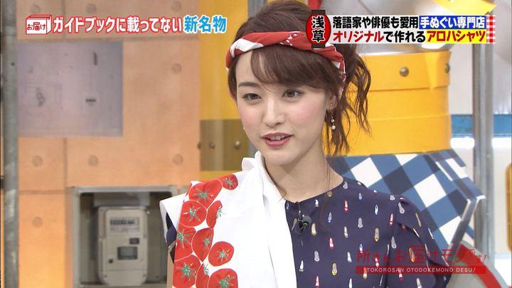 2018年08月19日新井恵理那の画像23枚目