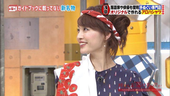 2018年08月19日新井恵理那の画像24枚目
