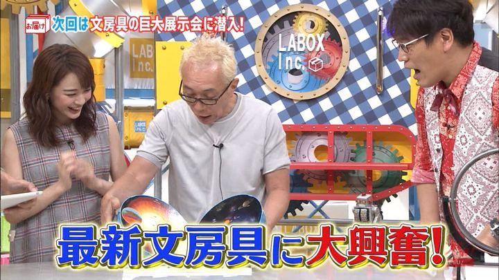 2018年08月19日新井恵理那の画像26枚目