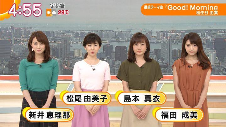 2018年08月20日新井恵理那の画像01枚目