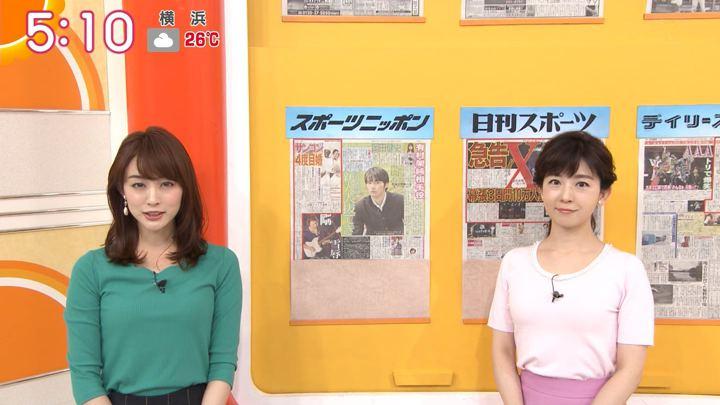 2018年08月20日新井恵理那の画像02枚目