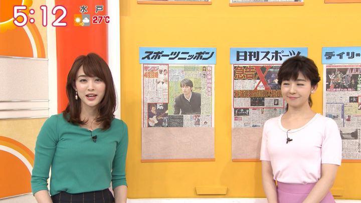 2018年08月20日新井恵理那の画像03枚目
