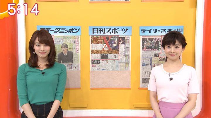 2018年08月20日新井恵理那の画像05枚目