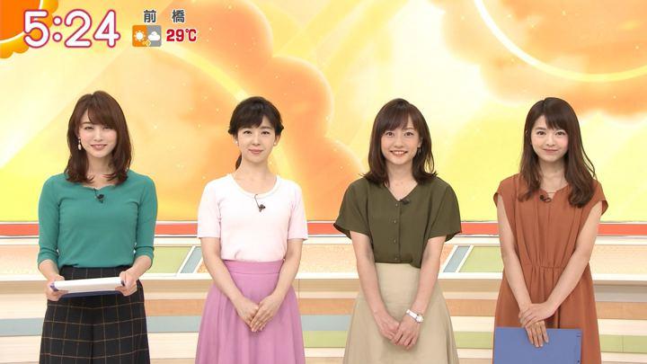 2018年08月20日新井恵理那の画像08枚目