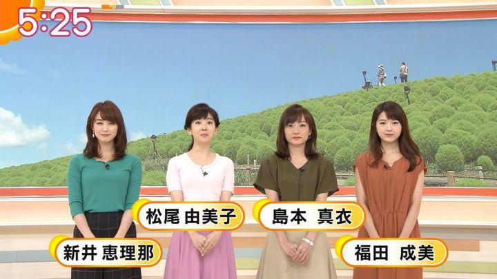 2018年08月20日新井恵理那の画像09枚目