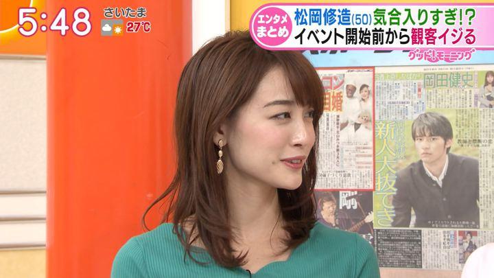 2018年08月20日新井恵理那の画像11枚目