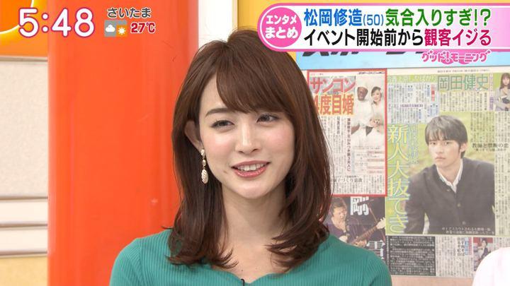 2018年08月20日新井恵理那の画像12枚目