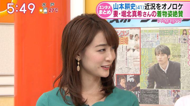 2018年08月20日新井恵理那の画像13枚目